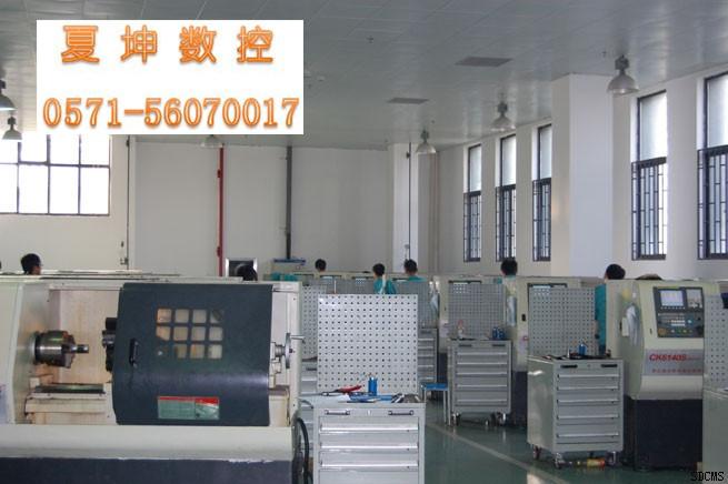 CNC01数控车床实战班